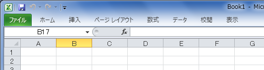 Office_ribbon_tab